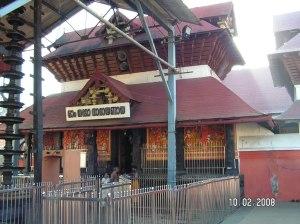 Entrance Guruvayoor temple