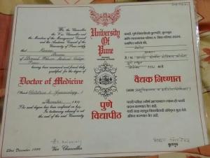 My MD Certificate  1998
