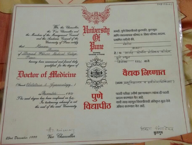 My MD Certificate  1998